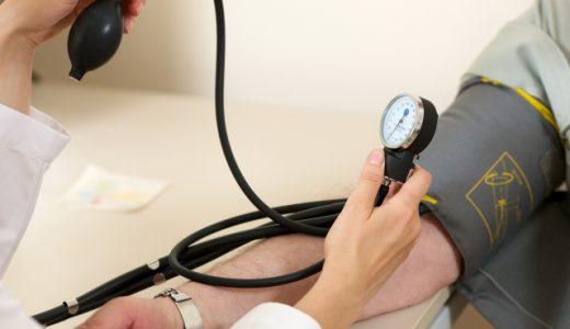 白衣高血圧と仮面高血圧